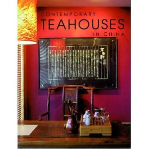 Contemporary Teahouses In China